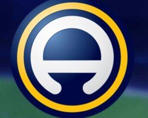 allsvenskan-logo-ls